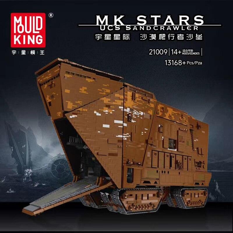 MOC MK Star Plan War Series Cavegod UCS Sandcrawler Destroyer Model Building Blocks RC Bricks Compatible Starwar 05038 Kid Toys